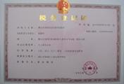 禾益达-税务登记证(地税)