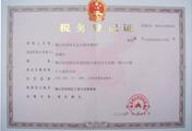 禾益达-税务登记证(国税)